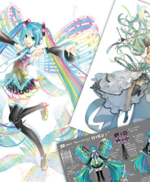 Hatsune Miku Memorial Box