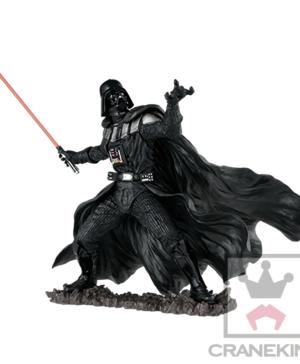 Banpresto Darth Vader Figure