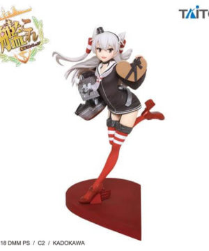 Kantai Collection Amatsukaze Figure