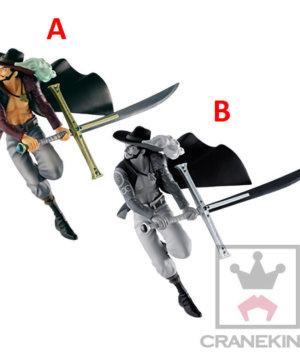One PieceDracule Mihawk Figure