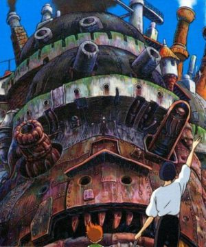 Howls Moving Castle A6 Post Card Museum Collection
