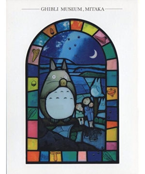 My Neighbour Totoro Playing Ocarina Stained Glass Post Card