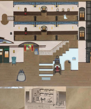 Studio Ghibli Museum Pop-Up Postcard