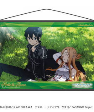 Sword Art Online Ordinal Scale - B2 Wall Scroll A