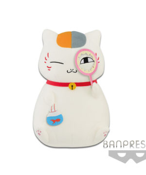 Festival with Nyanko Sensei Plush