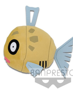 Banpresto Pokemon Feebas Big Round Plush