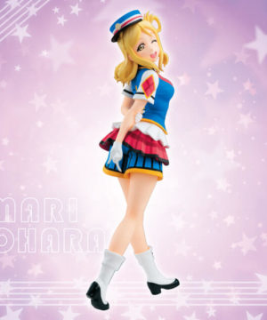 Furyu Mari Ohara Happy Party Train SSS Figure