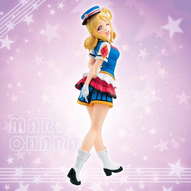 Love Live Sunshine Mari Ohara Happy Party Train Sss Figure
