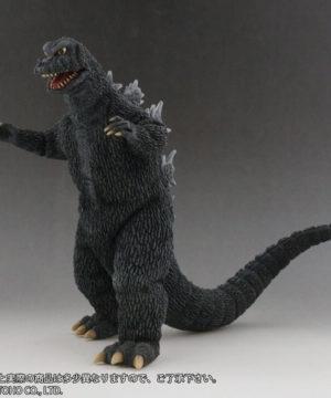 Godzilla 1965 Toho Daikaiju