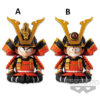 Banpresto Dragon Ball Ryukyu May Doll Goku