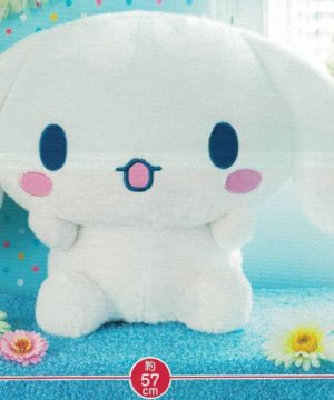 Cinnamoroll Large Plush Furyu