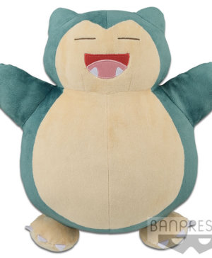 I Love Snorlax Super Big Plush