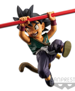 Banpresto Goku FES Vol 7