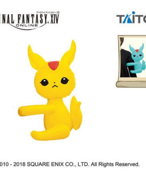 Taito Inflatable Carbuncle Yellow