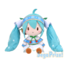 Hatsune Miku Snow Miku 2015 Plush