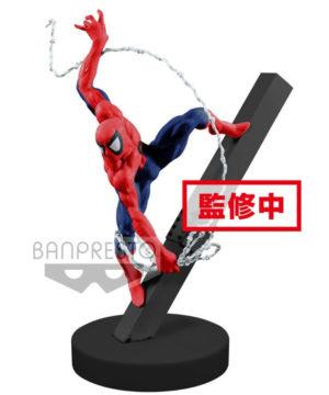Banpresto Marvel Goukai Spiderman figure