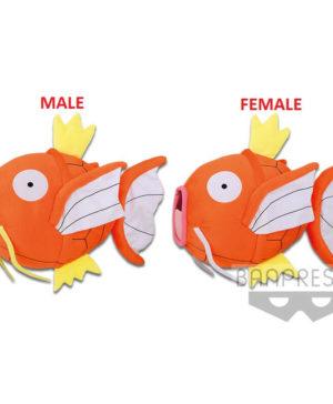 Pokemon Focus Magikarp Big Plush