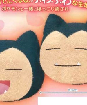 Banpresto Pokemon Snorlax Big Head Plush