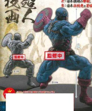 Marvel Super Captain America Banpresto