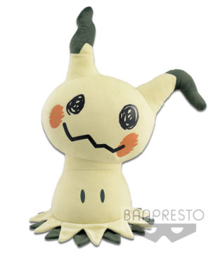 Pokemon - Mimikyu Big Plush