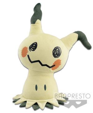 Pokemon - Mimikyu Big Plush