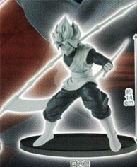 Dragon Ball Z - BWFC Vol 2 Super Saiyan Rose B