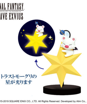 Trust Moogle Night Light