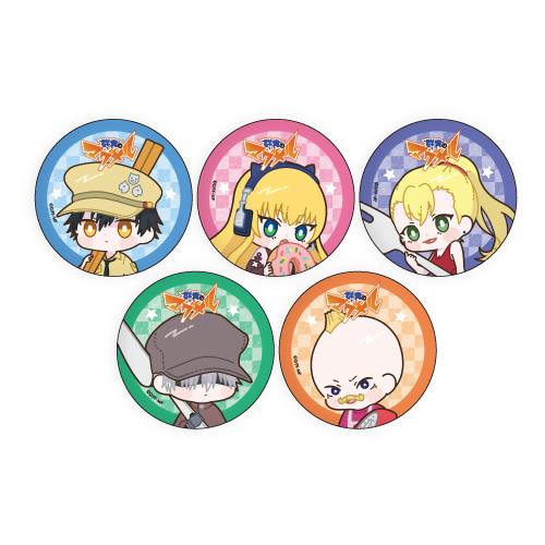 Gunjou no Magmell 01 Mini Character Can Badge