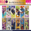 JoJos Bizarre Adventure Golden Wind Character Poster Collection