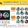 My Hero Academia Can Badge Collection U91 19B 011