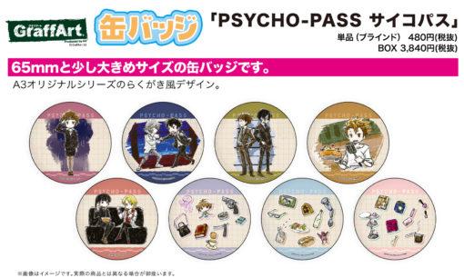 Psycho-Pass 01 Graff Art Design Can Badge
