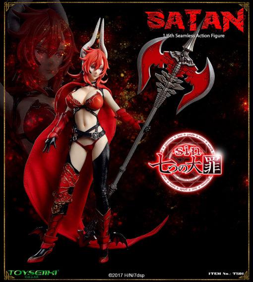 Sin The 7 Deadly Sins Satan Seamless Action Figure