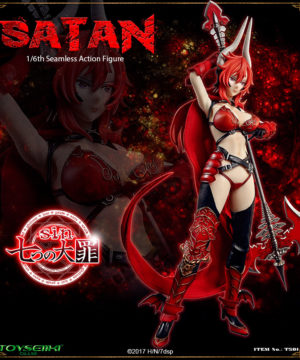 Sin The 7 Deadly Sins Satan Seamless Action Figure