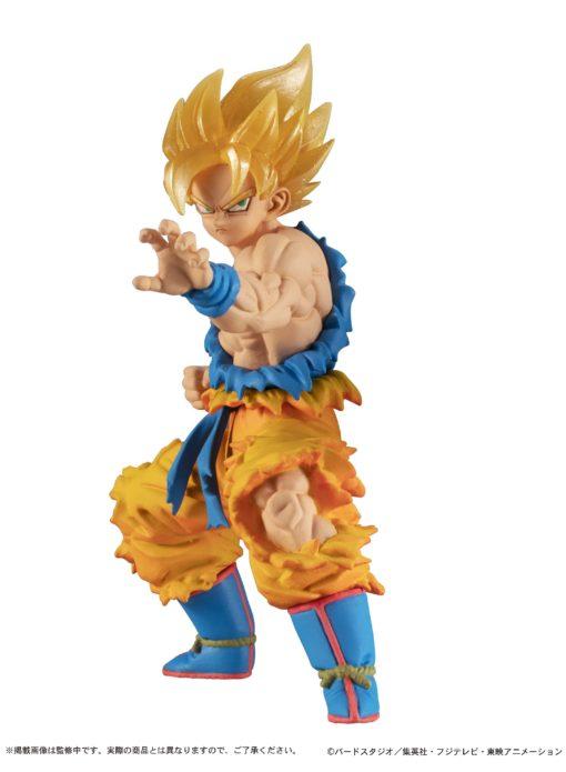 Dragon Ball Super HG Dragon Ball 03 Freeza