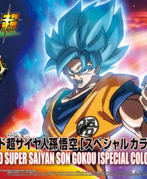 Dragon Ball Super - Super Saiyan Goku Figure-Rise Model Kit
