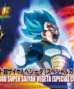 Dragon Ball Super - Super Saiyan Vegeta Figure-Rise Model Kit