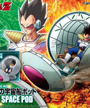 Dragon Ball Z Figure-Rise Saiyan Space Pod with Vegeta
