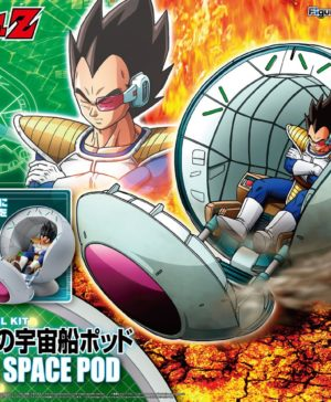 Dragon Ball Z Figure-Rise Saiyan Space Pod with Vegeta
