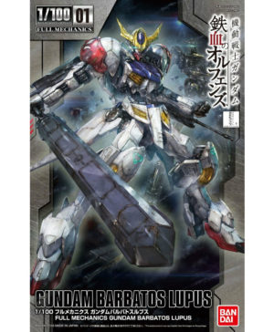FULL MECHANICS GUNDAM BARBATOS LUPUS