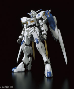 Full Mechanics Gundam Bael
