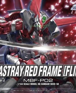 HG ASTRAY RED FRAME FLIGHT UNIT