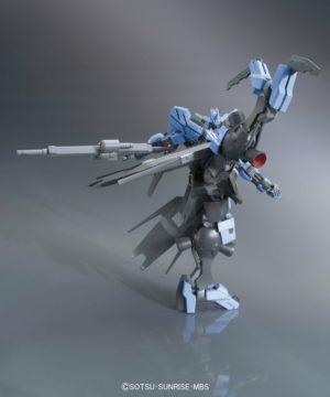 HG Gundam Vidar