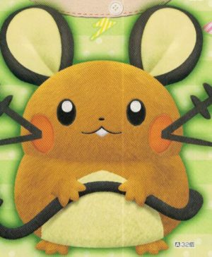 Pokemon Dedenne Big Plush Banpresto