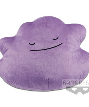 Pokemon - Relax Time Ditto Big Plush