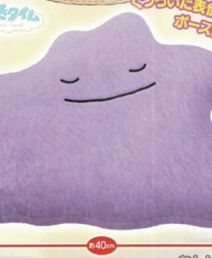 Pokemon Relax Time Ditto Big Plush Banpresto