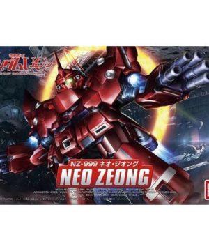 SD-BB392-Neo-Zeong-Gundam-G0189505SD-BB392-Neo-Zeong-Gundam-G0189505