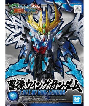 SD Songoku Soketsuden Cao Cao Wing Gundam (G5056768)
