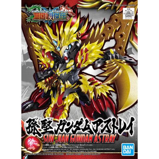 SD Sangoku Soketsuden Sun Jian Gundam Astray (G5056769)