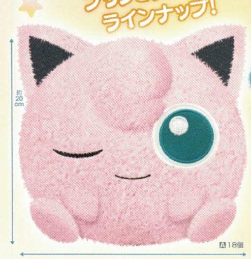Banpresto Pokemon Jigglypuf Plush