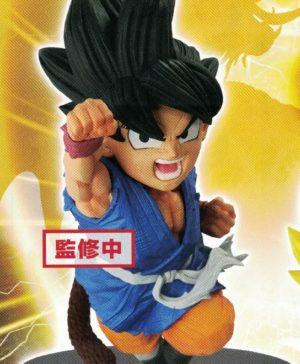 Dragon Ball GT Goku Dragon Fist